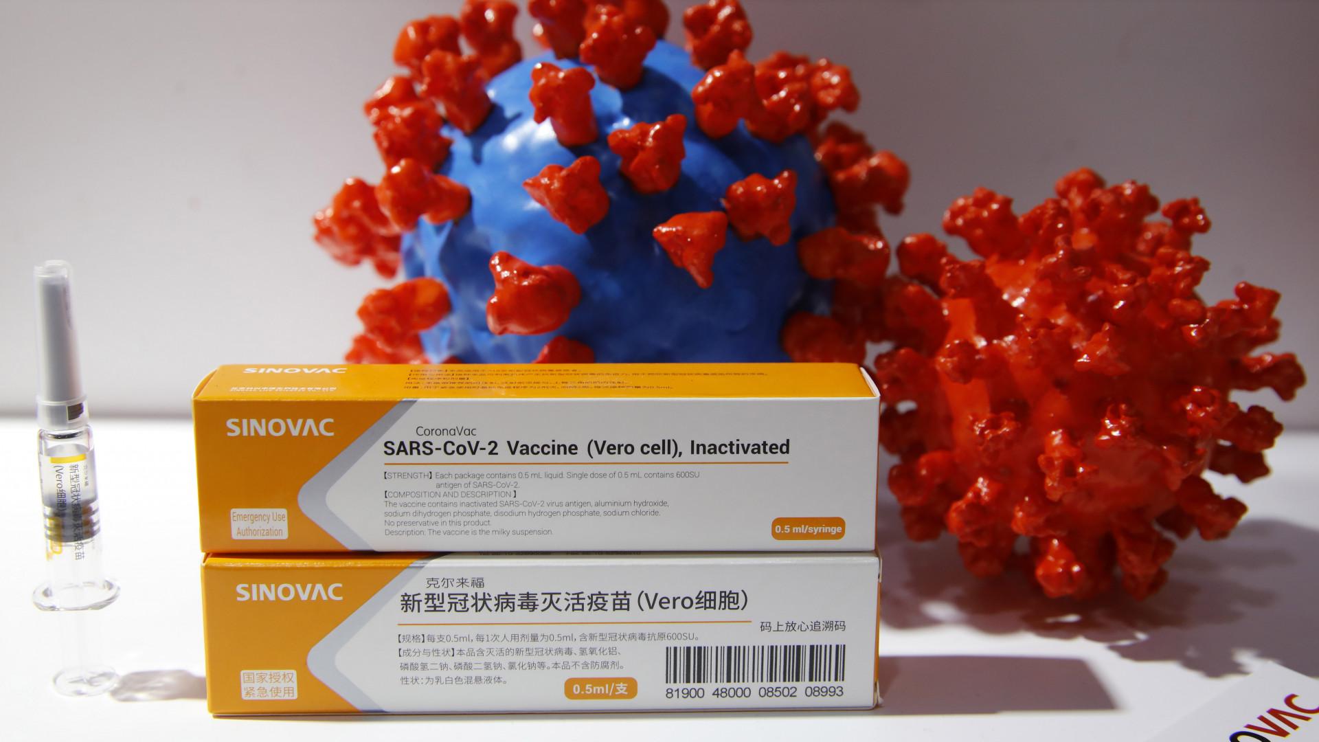 emberi papillomavírus elleni vakcina kínai nyelven