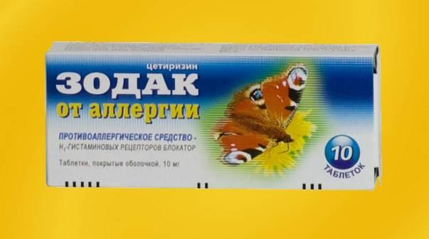 hidoxizon szemölcsök ellen)