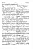 férgek kezelése vagy kiűzése a giardiasis etiológiája