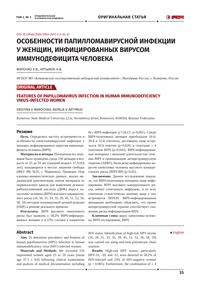 papilloma vírus és cin 3)